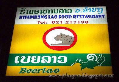 Khambang Lao Restaurant Food