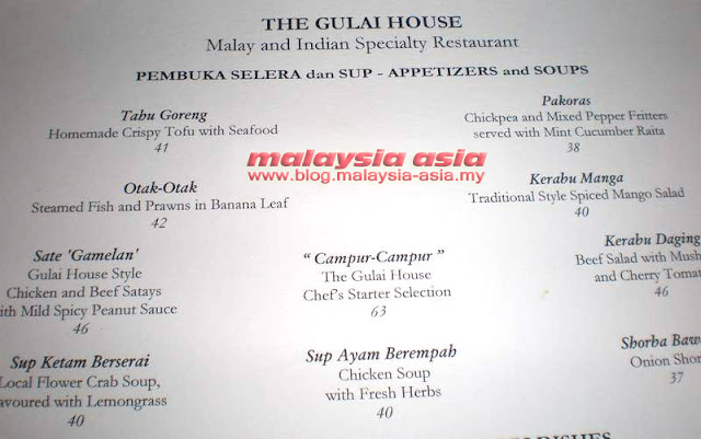 Menu The Gulai House