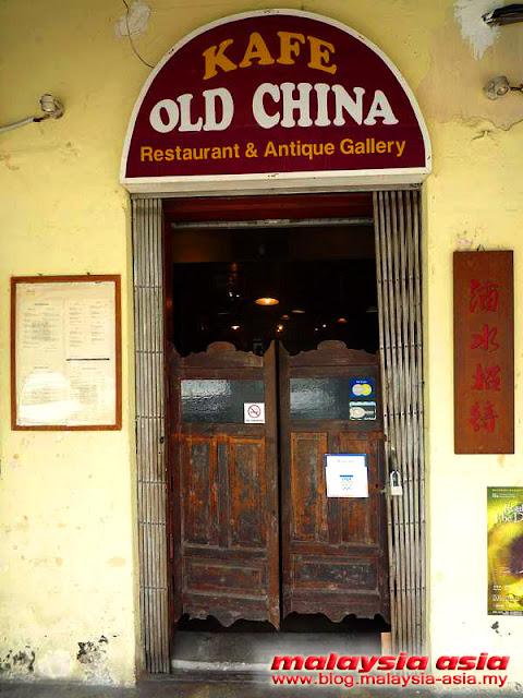 Kuala Lumpur Old China Cafe