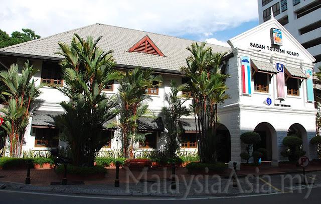 Bangunan Sabah Tourism Board