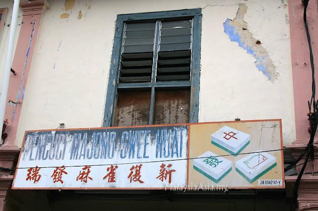 Melaka Mahjong Shop