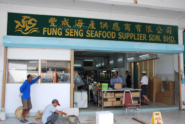 KK Seafood Supplier