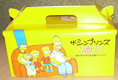 My So Called Japanese Life The Simpsons Movie In Japan