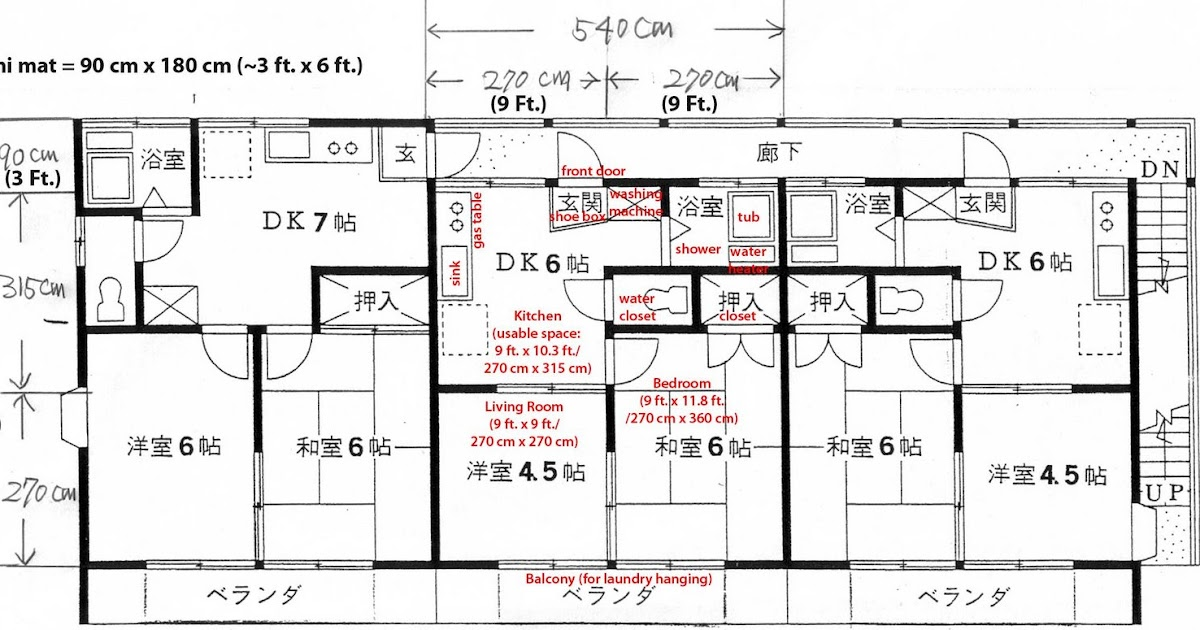 10 x 10 kitchen feng shui layout my so called japanese life apartment layout