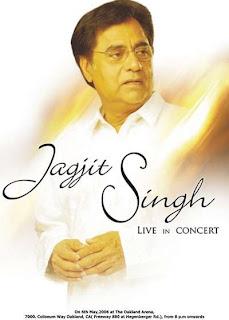 Muh ki baat sune har koi - Jagjit Singh - Neem ka ped mp3 ...