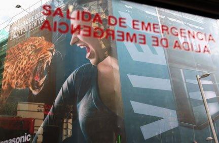 [salida+de+emergencia]