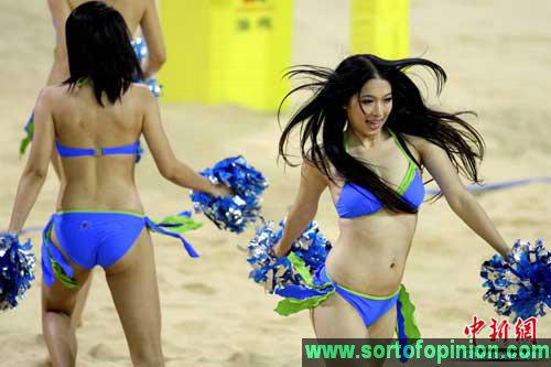 Hot Asian Games 59