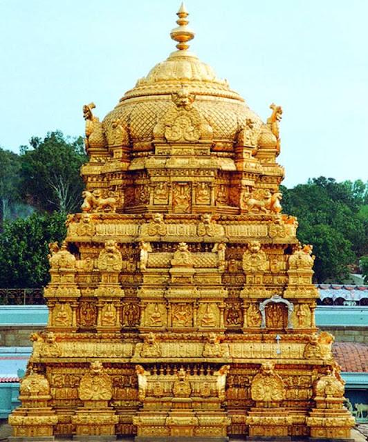 Temples Of India: Tirumala Tirupati Devasthanams