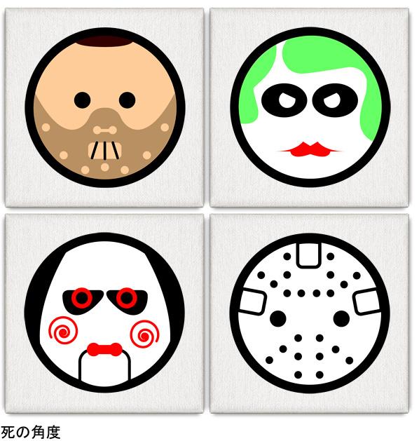 A arte em círculos de Andy Awesome