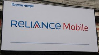 New Reliance Mobile: the ADAG icon