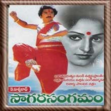 Matarani mounamidi lyrics
