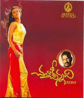 Andhra Music: Ilayaraja Hits