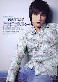 ~ Mike He ~
