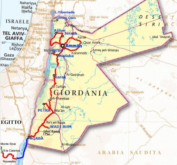Cartina Israele Giordania.I Miei Racconti Viaggio In Giordania Dal 9 Al 16 Ottobre 2010