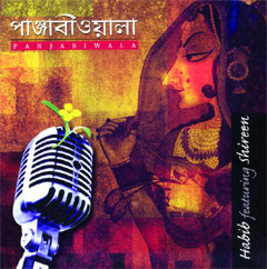 Panjabiwala by Habib bangla song