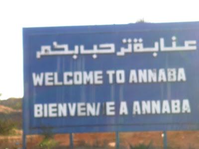 annaba عنابة PICT0148