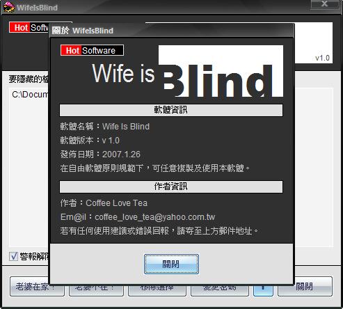 [WifeIsBlindPreview03.jpg]