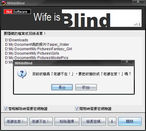 [WifeIsBlindPreview04.jpg]