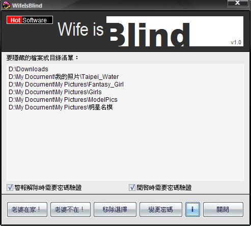 [WifeIsBlindPreview01.jpg]