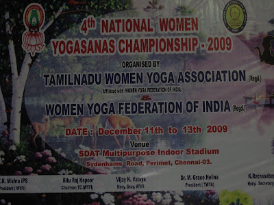 Women Yoga Association of Gujarat