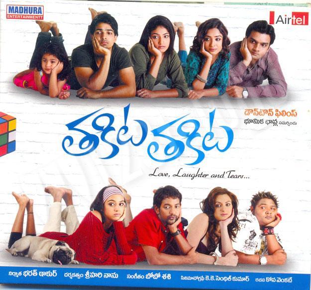 Telugu Raga: 08/01/2010 - 09/01/2010