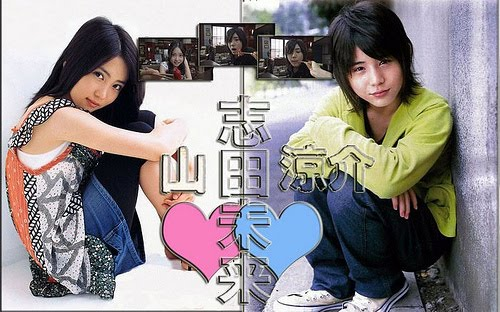 spread the love!: Yamada Ryosuke  spread the love...