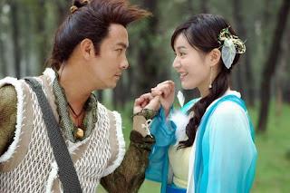 Xiaoyu'er, Murong Xian
