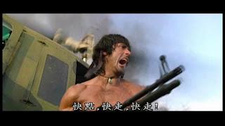 El Blog Del Nardo 2 Vuelve John Rambo