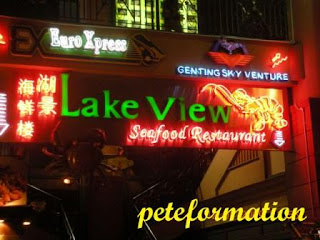 Lakeview Chinese Food Lac Du Bonnet Menu