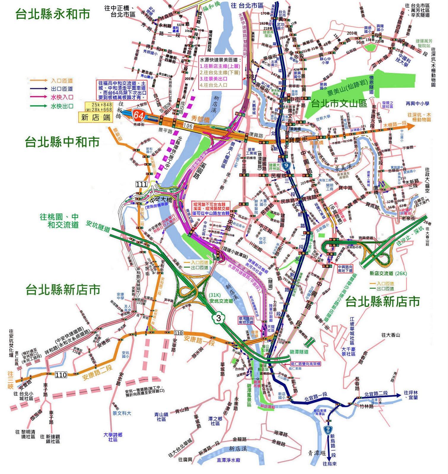 臺65快速道路路線圖|快速- 臺65快速道路路線圖|快速 - 快熱資訊 - 走進時代