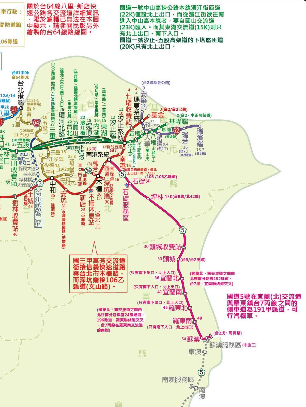 黃民彰的網站--Taiwan Taipei: 二月 2011