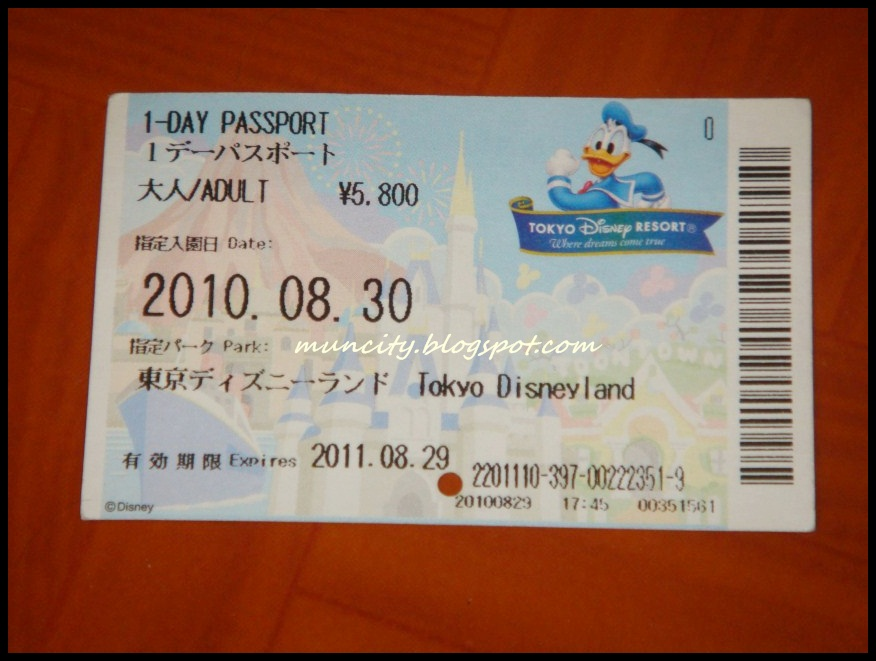 Lalalaland   : Japan : My Disney Moment