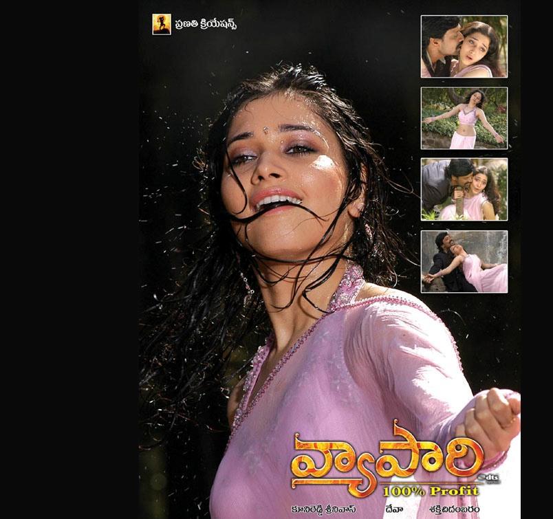Moviesdrum.tk: Free Download Vyapari Telugu Movie Mp3 Songs