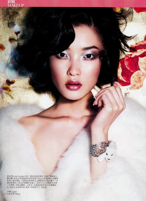 Beauty secrets na Vogue China - dezembro