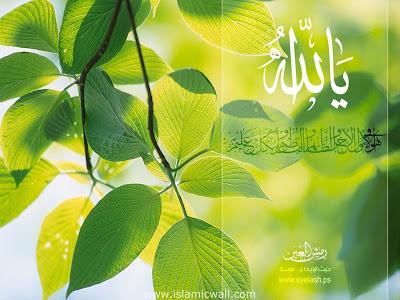 wallpaper islamic cartoon. pictures wallpaper muslimah cartoon. wallpaper islamic cartoon.