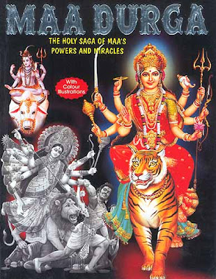Nav Durga photo
