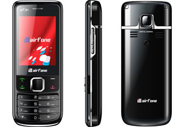 Airfone Mobile Phones, Airfone Mobile Phones photo, Airfone Mobile Phones photos, Airfone Mobile Phones image, Airfone Mobile Phones images