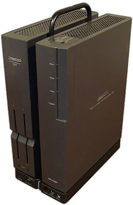 Retro Roms: Sharp X68000 - BIOS (TOSEC-v2006-04-22)