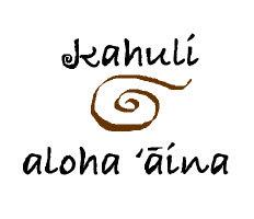"<a href=""http://www.cafepress.com/kahulistore"">Kahuli Store</a>"