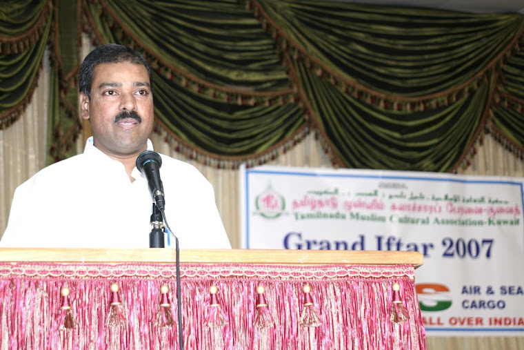 Grand Iftar Party - 2007
