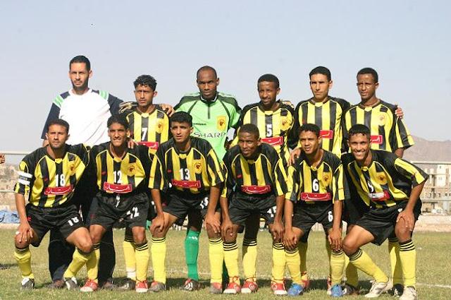 Resultado de imagem para Al Saqr SC