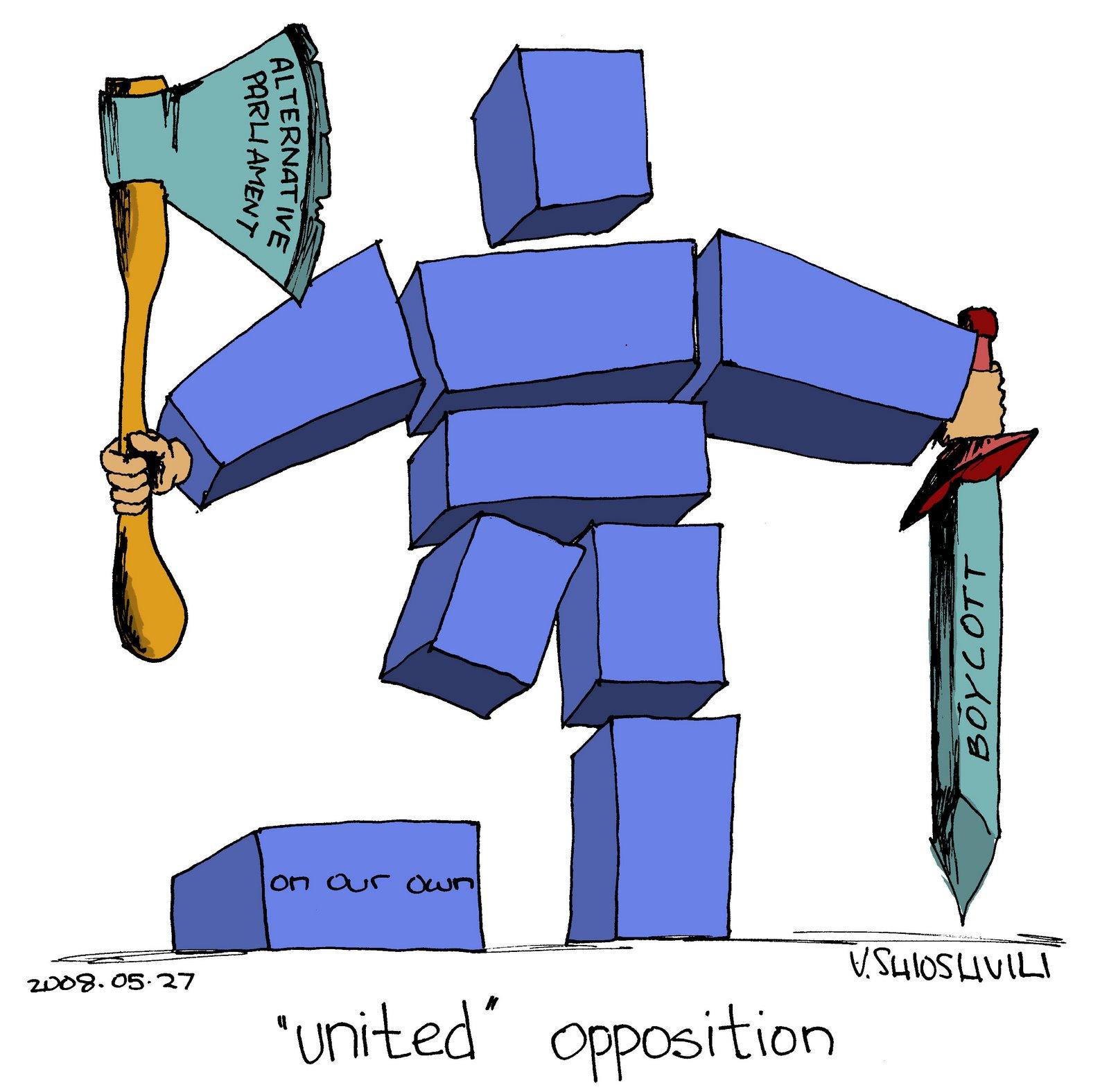 [_united_+opposition+color.jpg]