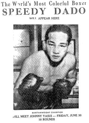 Fil-Am Experiences 1930-1945: Filipino Boxers in the 1930s