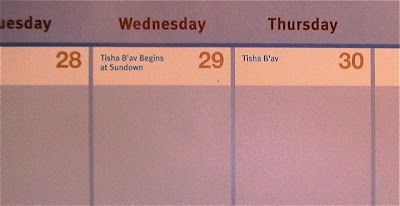 calendar showing dates of Tisha B'Av