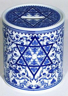 porcelain tzedakah box