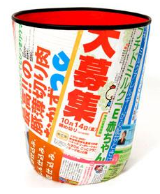 wastebasket made from recycled Japanese magazines