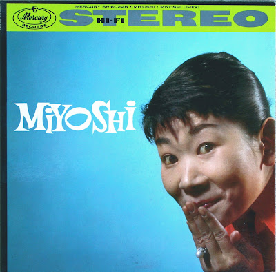 miyoshi umeki oscar