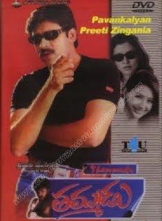 Thammudu movie songs download.