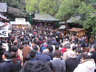 Temple Jinja de Nishinomiya - Photo de Rié Mochizuki