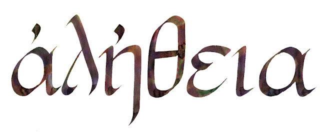 ἀλήθεια / Alétheia - significado- Caligrafía por Said Dokins